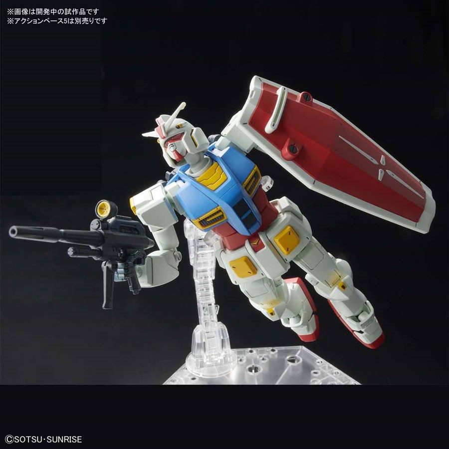 Ra mắt mẫu Gundam cụ tổ RX-78-2 mã HG G40 2