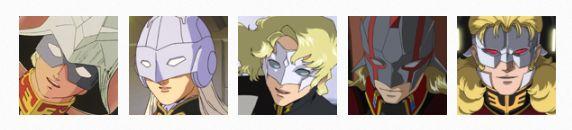 những nhân vật phản diện (trùm cuối) đeo mặt nạ