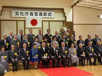 Giám đốc Mobile Suit Gundam Yoshiyuki Tomino tham dự Lễ trao giải Reiwa 12