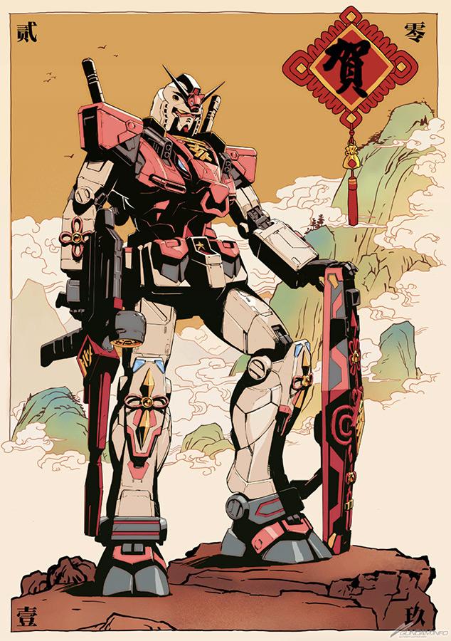 Gundam cung hoàng đạo: cụ tổ custom heo vàng phiên bản giới hạn 1