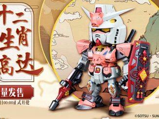 Gundam cung hoàng đạo: cụ tổ custom heo vàng phiên bản giới hạn 14