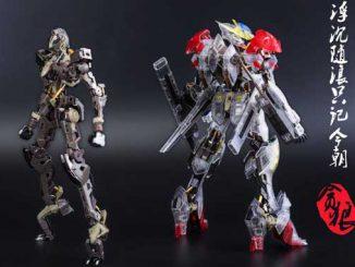 Nguyên mẫu Gundam BARBATOS LUPUS 4