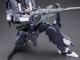 Đập hộp HGUC Silver Bullet Suppressor 18