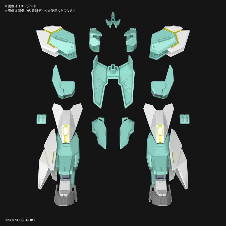 HGBD:R 1/144 Protagonist's Unit's New Armor Item 2