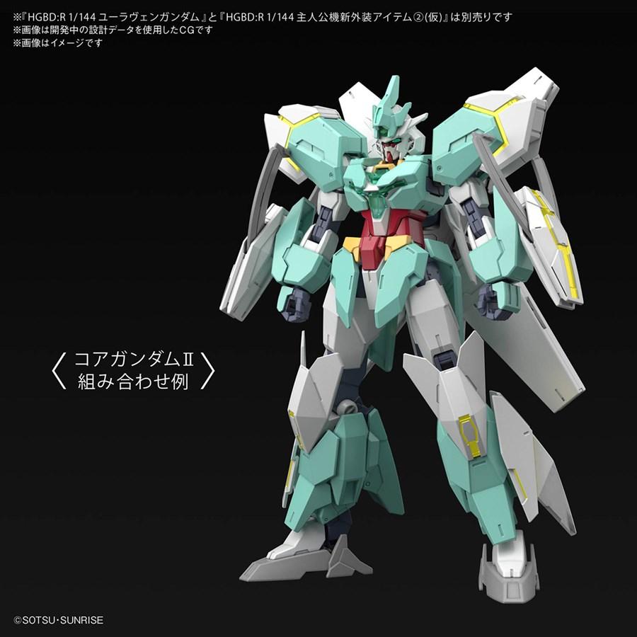 HGBD R Gundam Aegis Knight dự kiến phát hành tháng 7 năm 2020 2