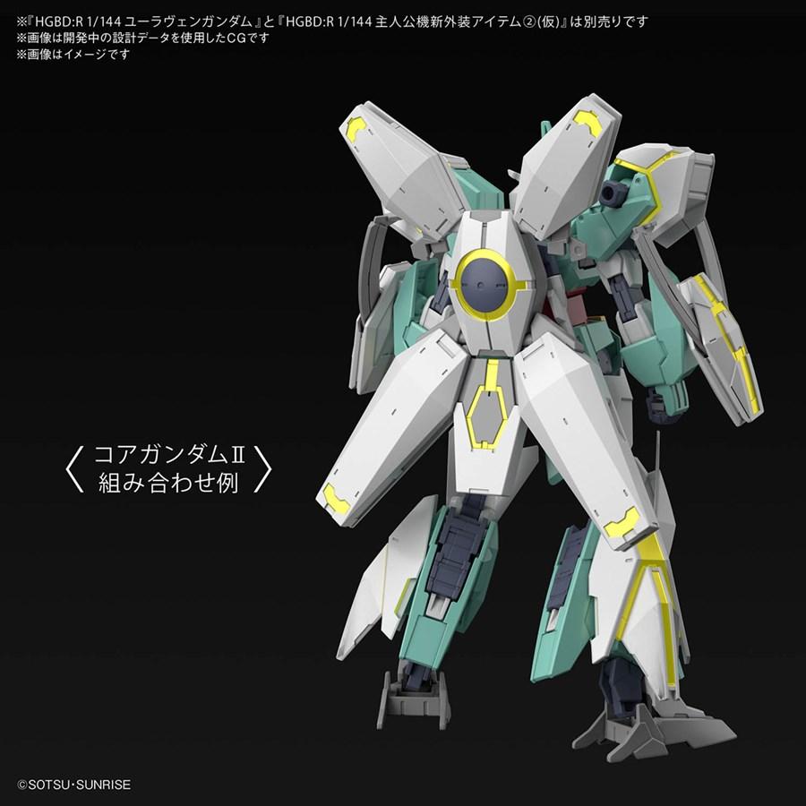 HGBD R Gundam Aegis Knight dự kiến phát hành tháng 7 năm 2020 3