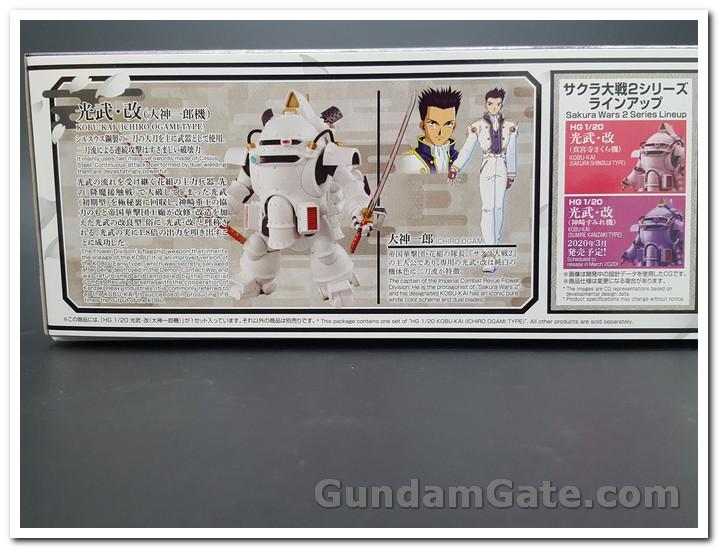 Mở hộp HG Koubu Kai Sakura và Ichiro năm 2020 11