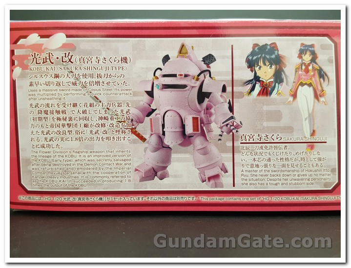 thông tin trên vỏ hộp HG Koubu Kai Sakura