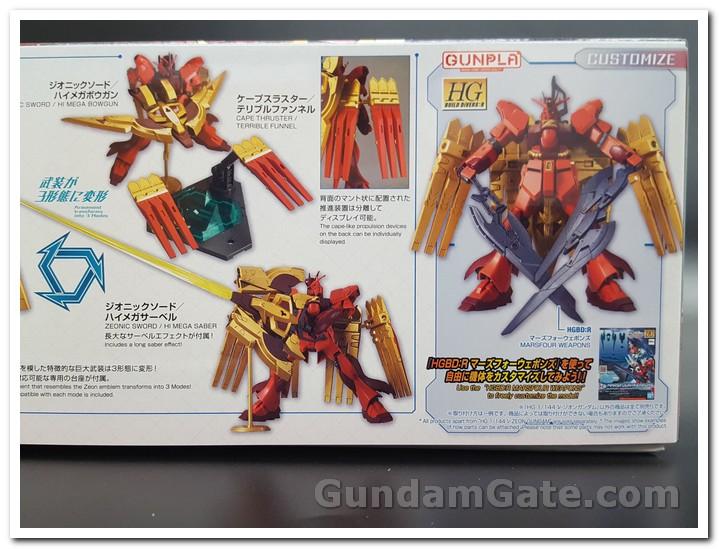 set vũ khí khủng của HG Nu-Zeon Gundam