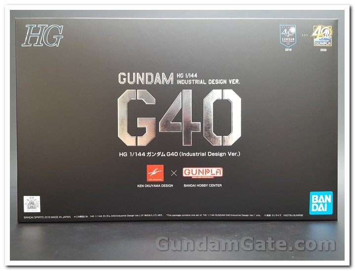 hộp HG Gundam G40 Industrial Design