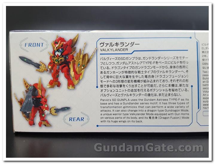 SD Gundam Valkylander unboxing 1