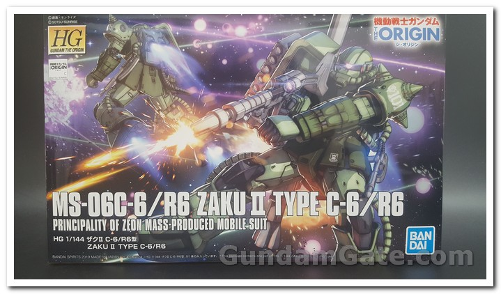HG Zaku II Type C6-R6 có gì trong hộp ? 1