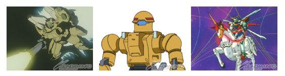 hình dáng mobile armors