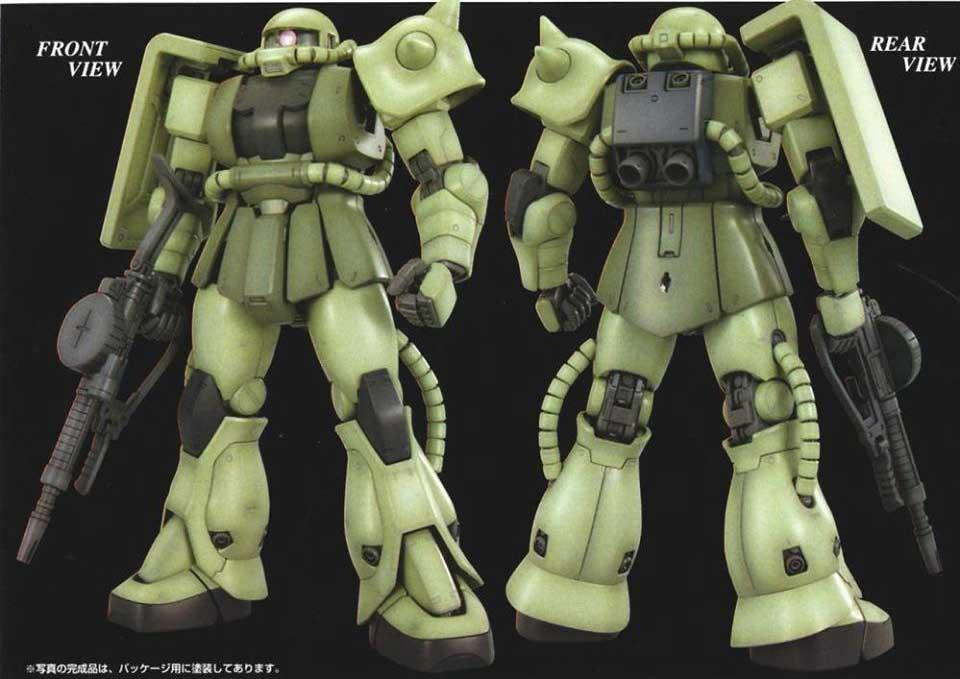 Các thuật ngữ Gundam và Gunpla thông dụng bạn nên biết 3