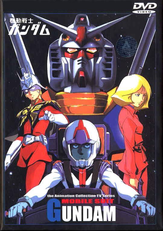 thuật ngữ Gundam và Gunpla mobile suit