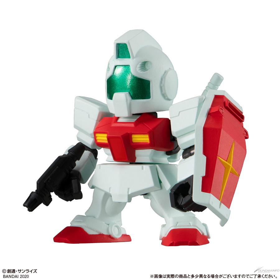 Gundam Gashapon Senshi Forte 11 - GM