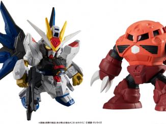 Tin tức Gundam: MS Gundam Gashapon Senshi Forte 11 mở bán tháng 4 7