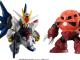 Tin tức Gundam: MS Gundam Gashapon Senshi Forte 11 mở bán tháng 4 28