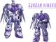 Mở hộp HDBD-R Gundam Justice Knight 11