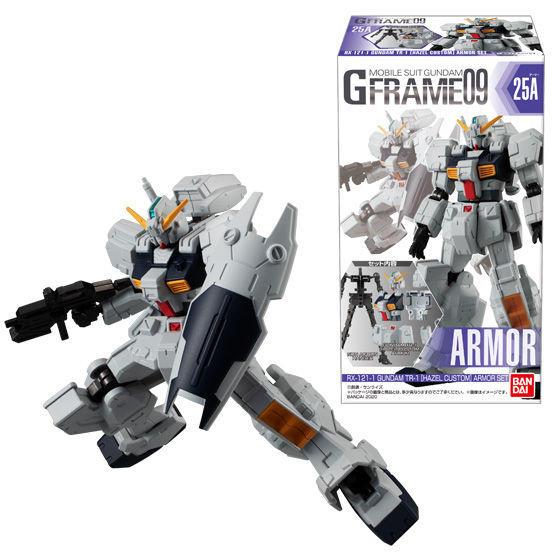 GUNDAM G FRAME 09 Gundam TR-1