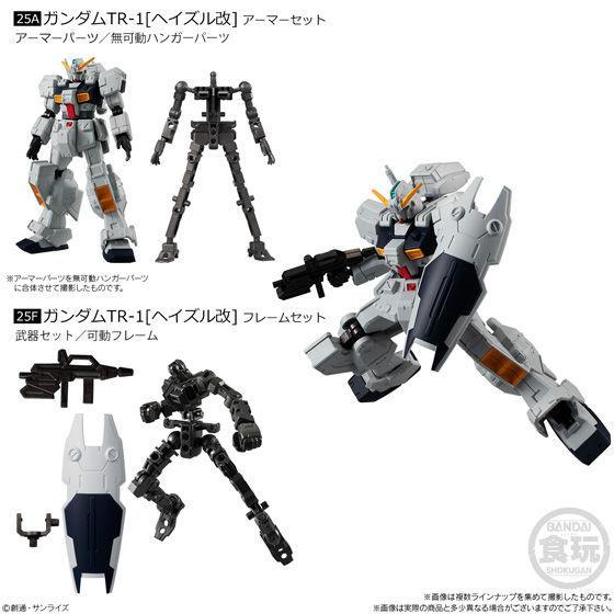 Gundam TR-1 [Hazel Custom] Frame Set và Armor Set