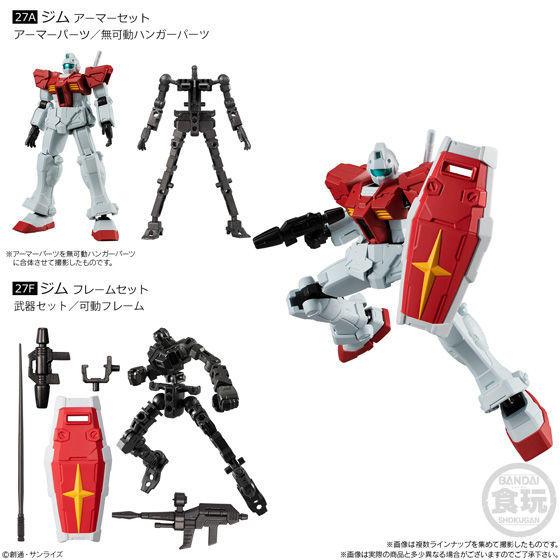 GM Frame Set và Armor Set