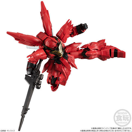 GUNDAM G FRAME 09 Gundam Sinanju hoàn chỉnh