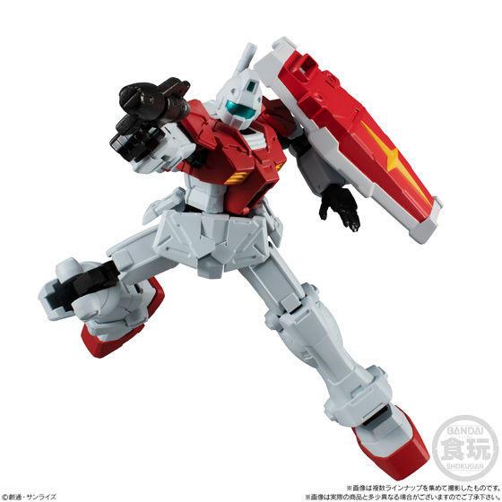 GUNDAM G FRAME 09 Gundam GM hoàn chỉnh