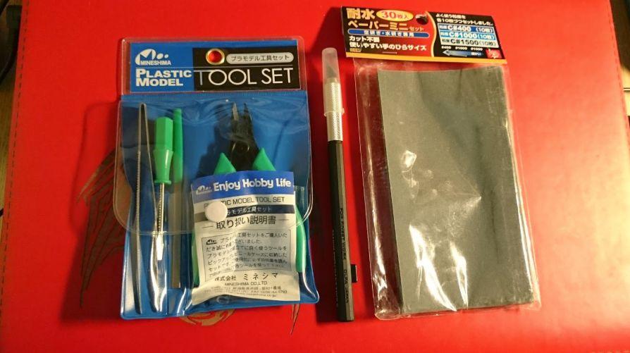 bộ Tools (Công cụ) để lắp ráp Gunpla giá rẻ