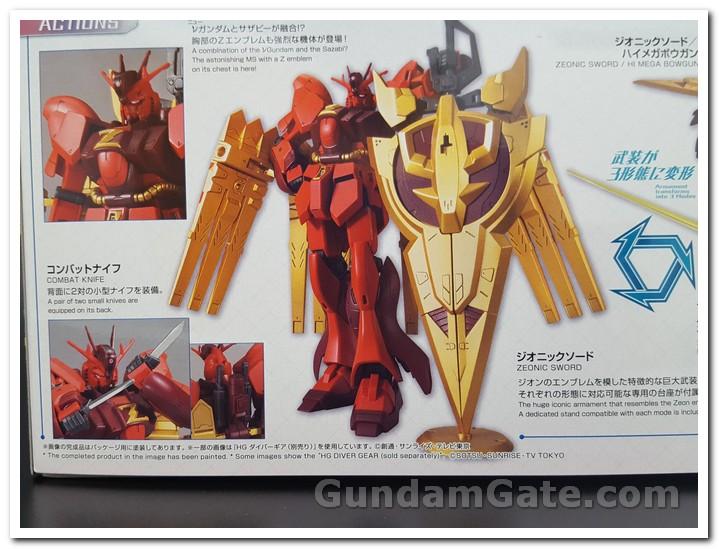 Hình ảnh Nu-Zeon Gundam với thanh kiếm Zeonic to lớn trên mặt hộp
