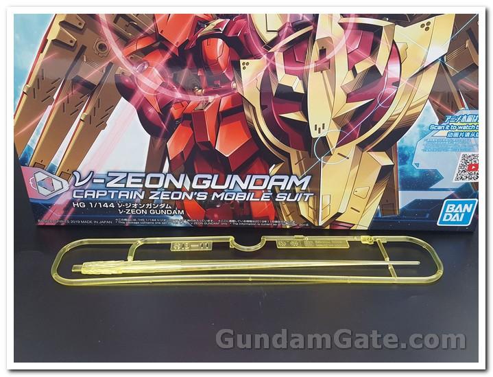 Có gì trong hộp HG Nu-Zeon Gundam? 12