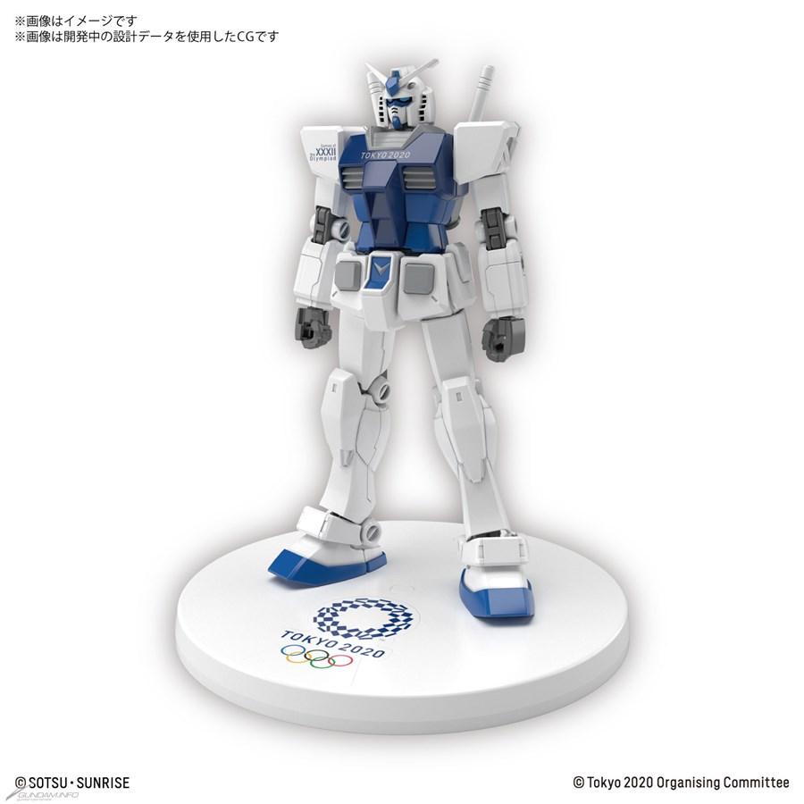 phiên bản Gundam chính thức Tokyo 2020 lấy khuôn mẫu G40