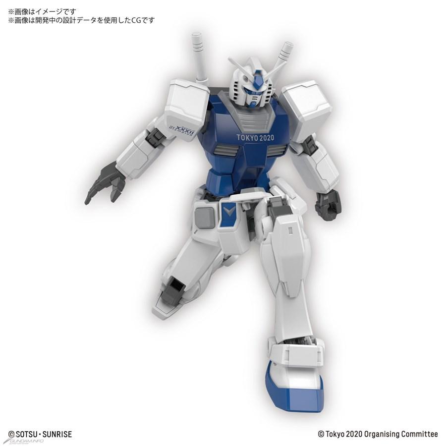 phiên bản Gundam chính thức Tokyo 2020 biên độ cử động rộng