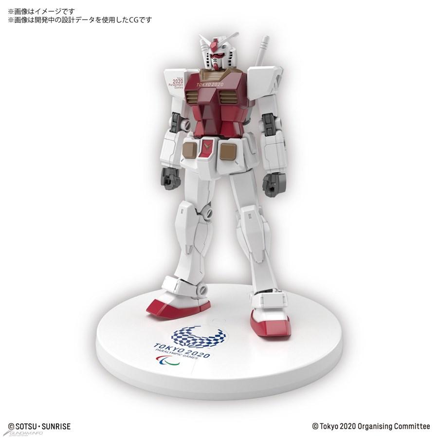 Phiên bản Gundam chính thức Tokyo 2020 Paralympic 2