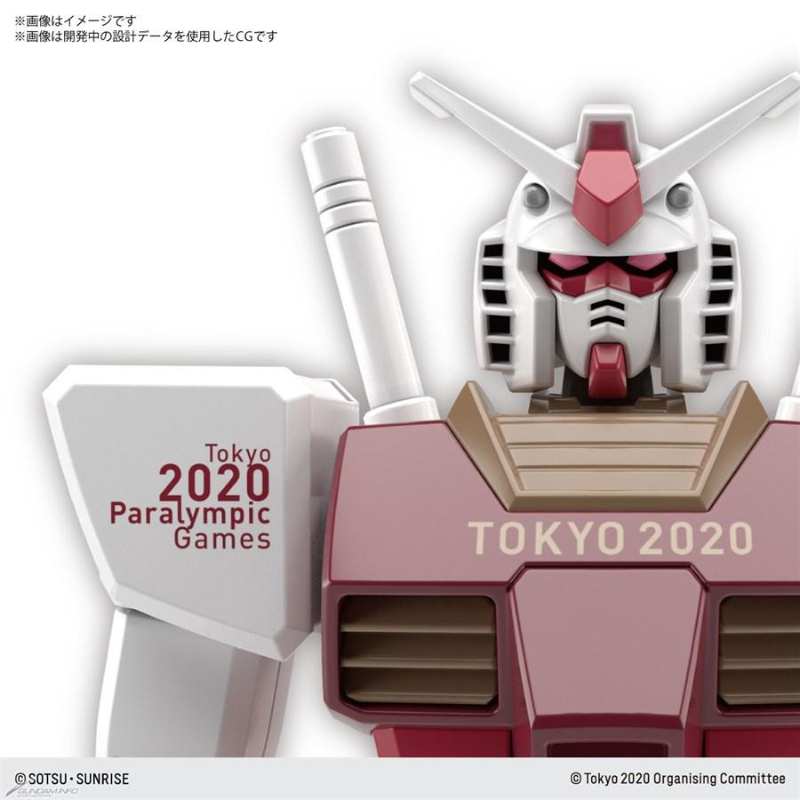 Phiên bản Gundam chính thức Tokyo 2020 Paralympic 1