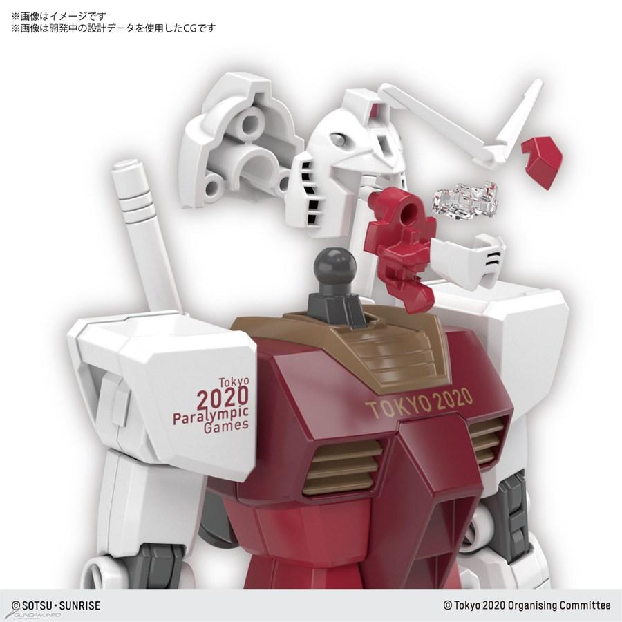 Phiên bản Gundam chính thức Tokyo 2020 Paralympic 3