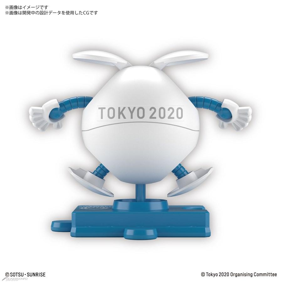 Tin tức Gundam mới nhất: phiên bản Gundam chính thức Tokyo 2020 1