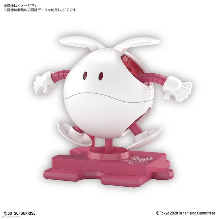 Phiên bản Gundam chính thức Tokyo 2020 Paralympic 5