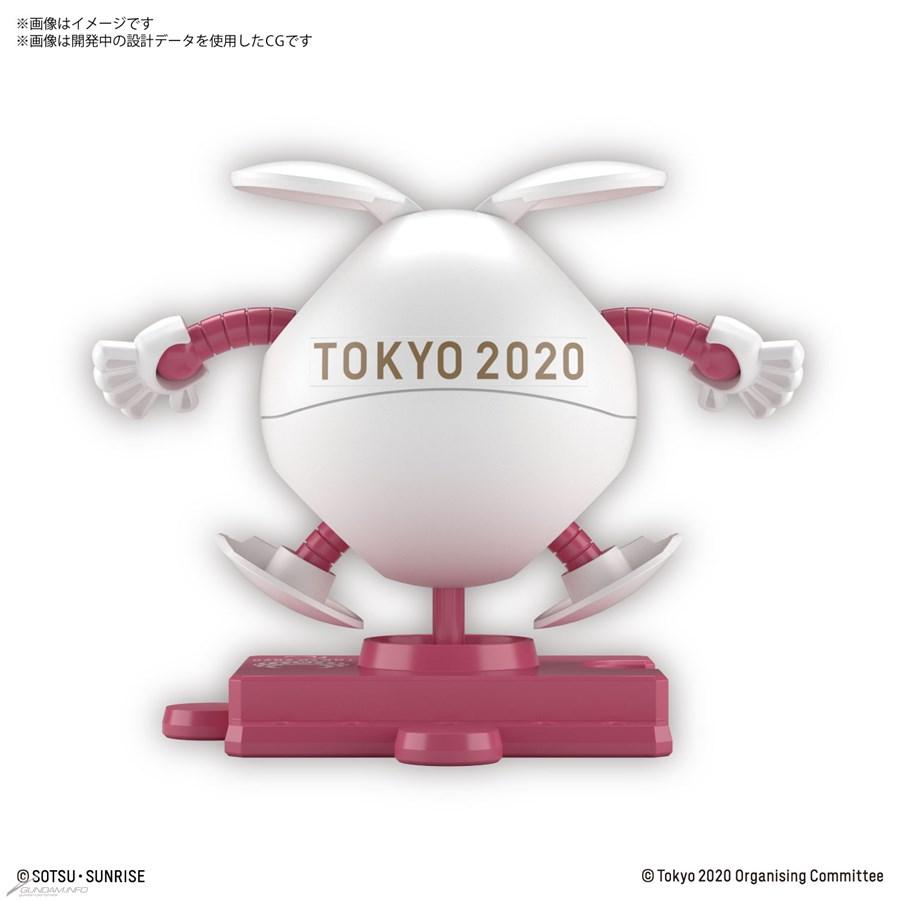 Phiên bản Gundam chính thức Tokyo 2020 Paralympic 6