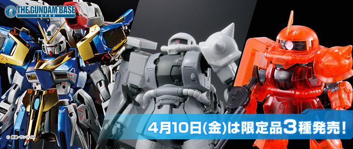 tin tức Gundam tháng 4 - bộ 3 gunpla limited