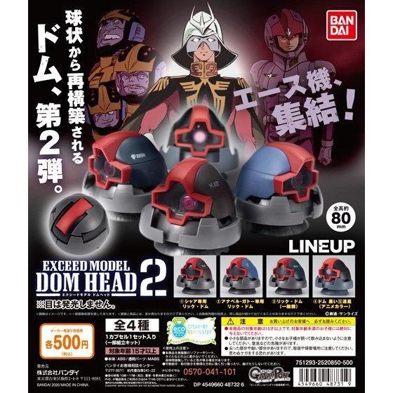 Bộ sưu tập 4 mô hình đầu của nhân vật DOM - box art