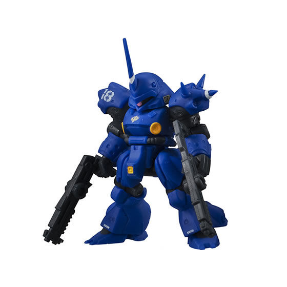 MOBILE SUIT ENSEMBLE 4.5 - Kampfer