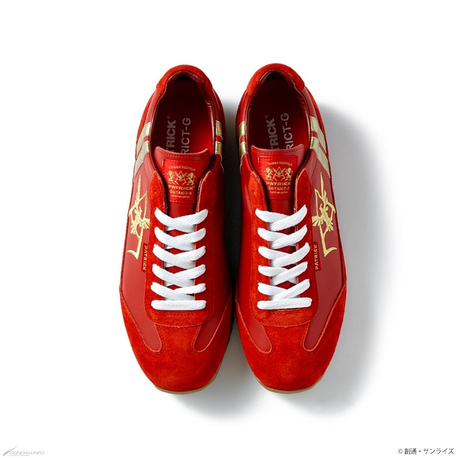 mẫu giày gundam sneaker phe Red Comet có màu đỏ đặc trưng