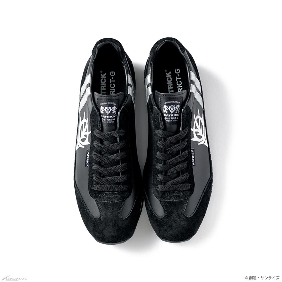 Giày gundam sneaker phe Zeon có màu đen khỏe khoắn