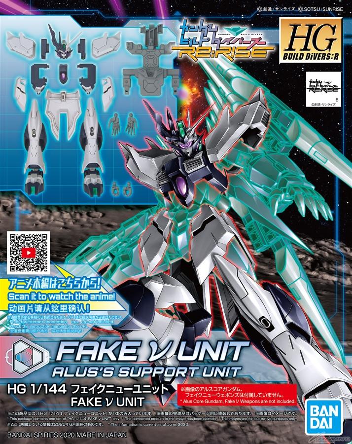 Box art HGBD R 1/144 Fake ν Unit & Weapons