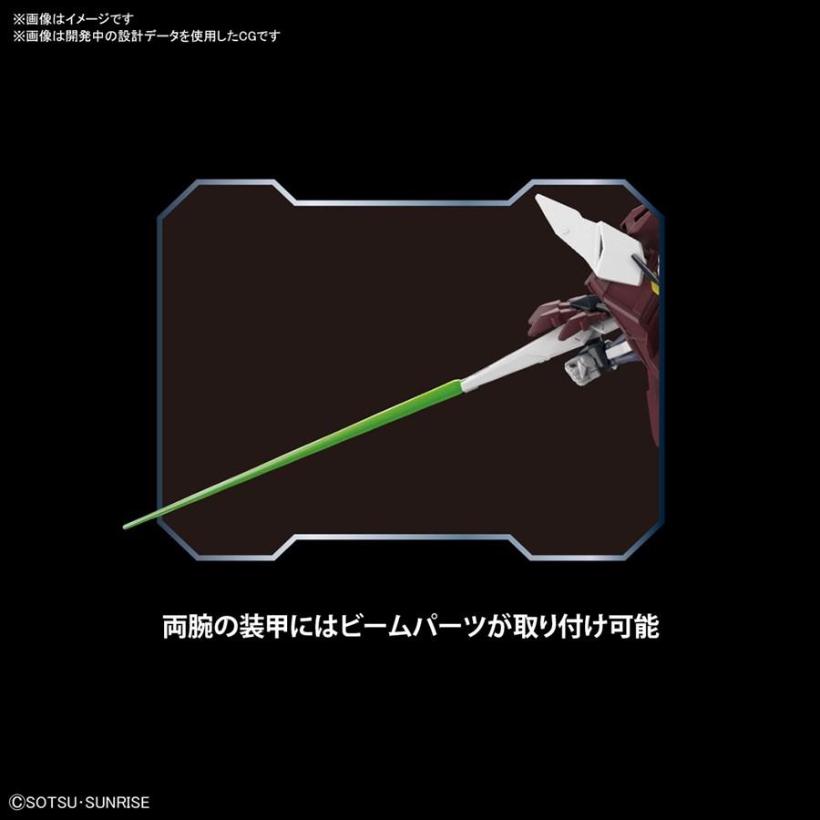 HGBD R Gundam Astray Type New MS có trang bị kiếm laser