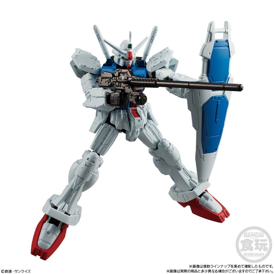 MOBILE SUIT GUNDAM G FRAME - GP01