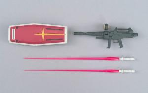Kỷ niệm 40 năm GUNPLA! Mở bán HG Gundam [BEYOND GLOBAL] 7