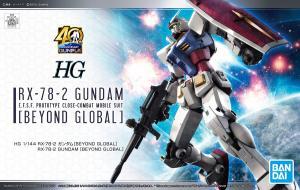 Kỷ niệm 40 năm GUNPLA! Mở bán HG Gundam [BEYOND GLOBAL] 6