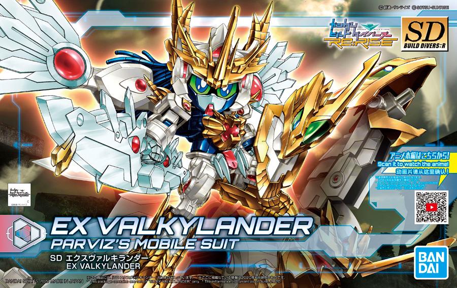hộp box art của SDBD R EX Valkylander